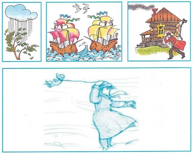 ГДЗ Окружающий мир 1 класс рабочая тетрадь Плешаков 2 часть страница 24 задание 2