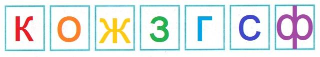 ГДЗ Окружающий мир 1 класс рабочая тетрадь Плешаков 2 часть страница 27 задание 0