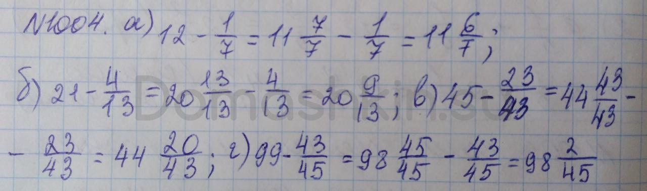 Математика 5 класс учебник Никольский номер 1004 решение