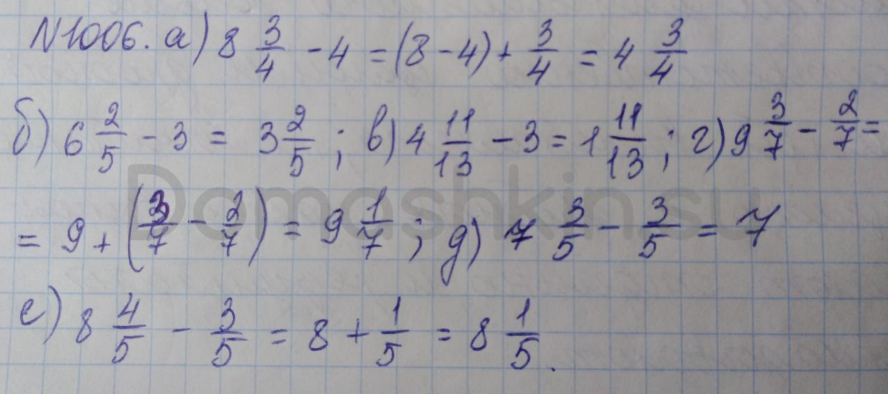 Математика 5 класс учебник Никольский номер 1006 решение