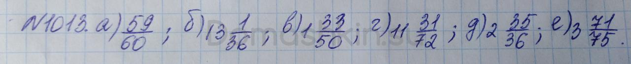 Математика 5 класс учебник Никольский номер 1013 решение