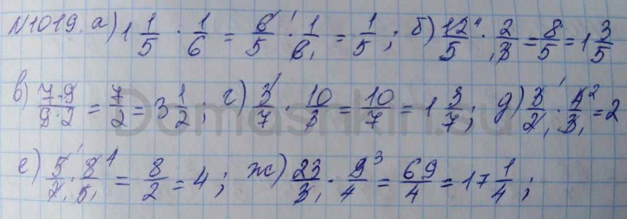 Математика 5 класс учебник Никольский номер 1019 решение