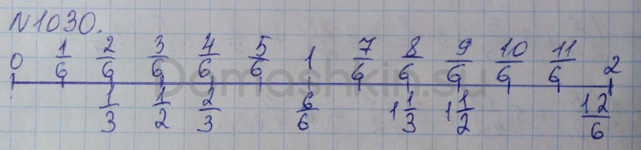 Математика 5 класс учебник Никольский номер 1030 решение