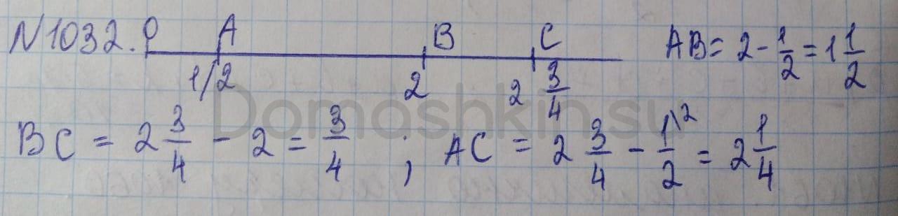 Математика 5 класс учебник Никольский номер 1032 решение