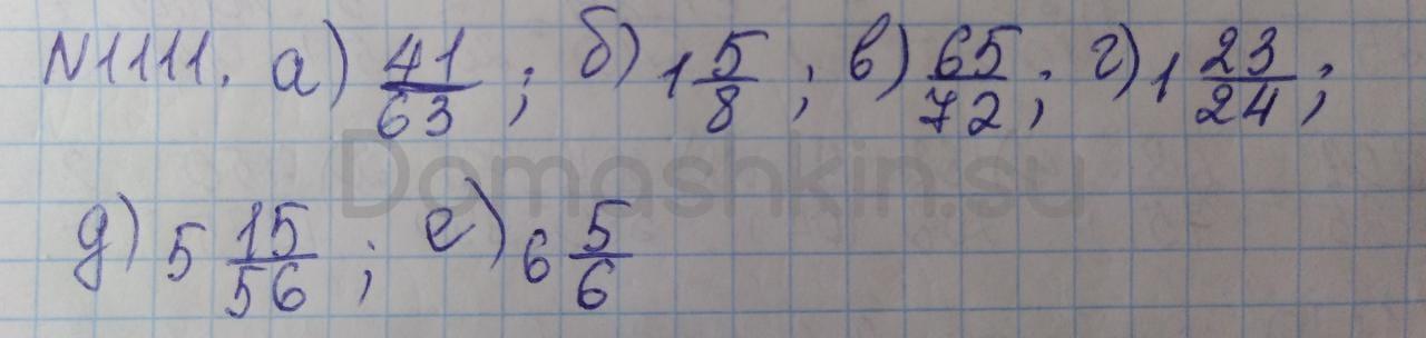 Математика 5 класс учебник Никольский номер 1111 решение