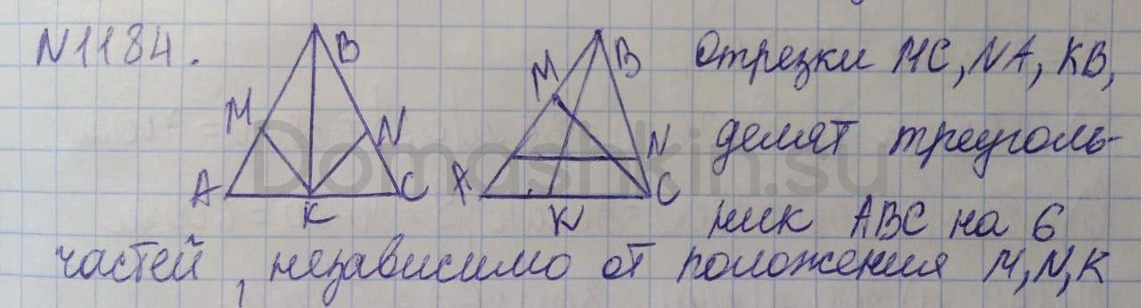 Математика 5 класс учебник Никольский номер 1184 решение