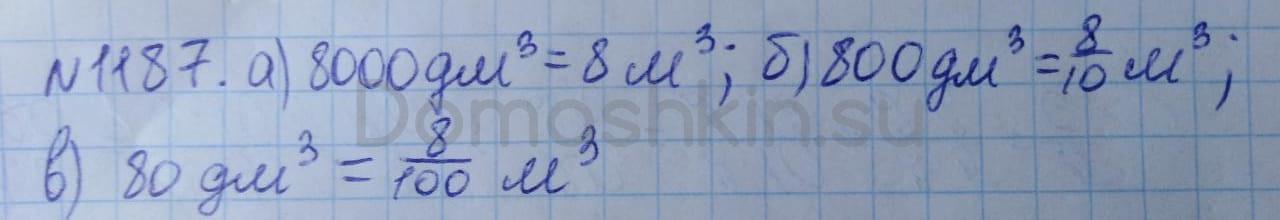 Математика 5 класс учебник Никольский номер 1187 решение