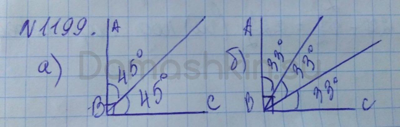 Математика 5 класс учебник Никольский номер 1199 решение
