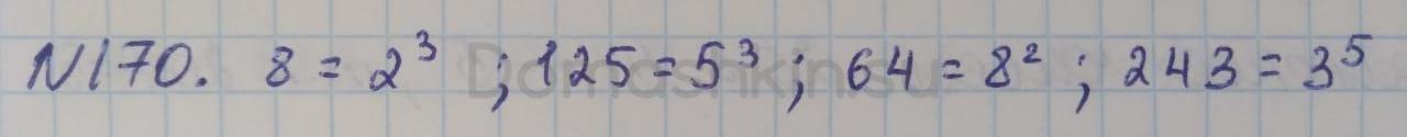 Математика 5 класс учебник Никольский номер 170 решение