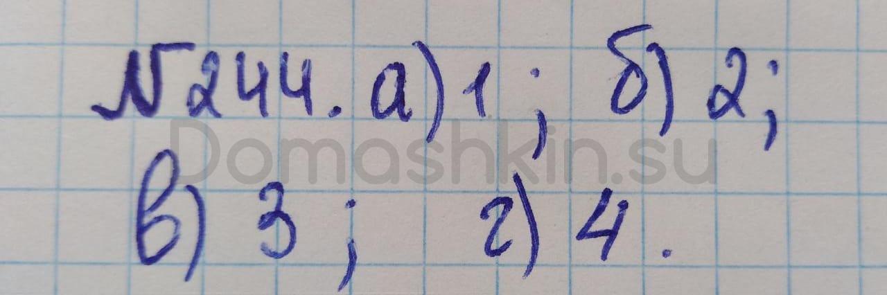 Математика 5 класс учебник Никольский номер 244 решение