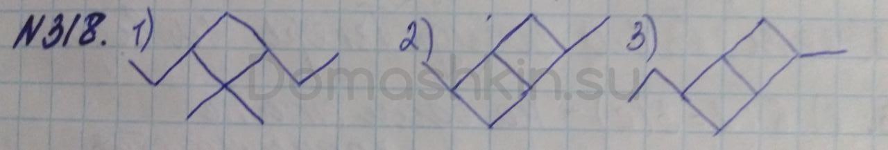 Математика 5 класс учебник Никольский номер 318 решение
