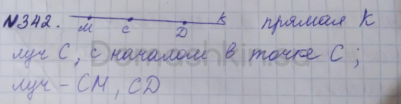 Математика 5 класс учебник Никольский номер 342 решение