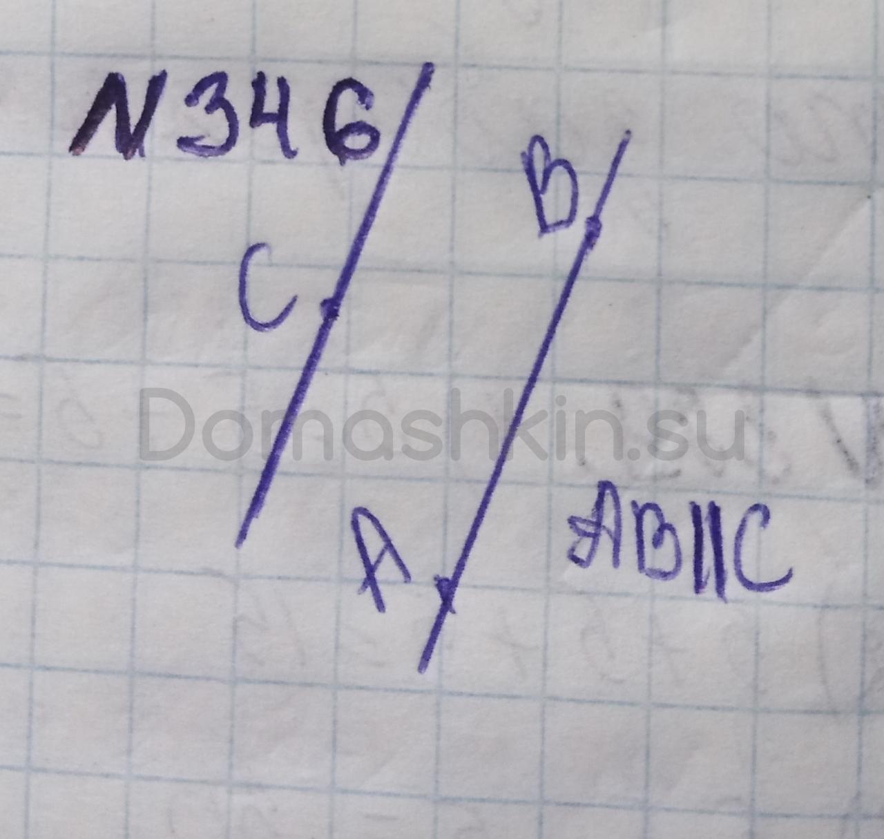 Математика 5 класс учебник Никольский номер 346 решение