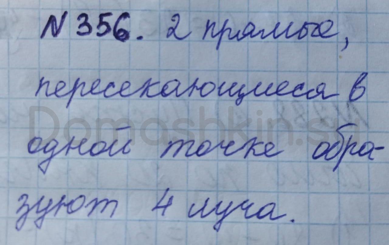 Математика 5 класс учебник Никольский номер 356 решение