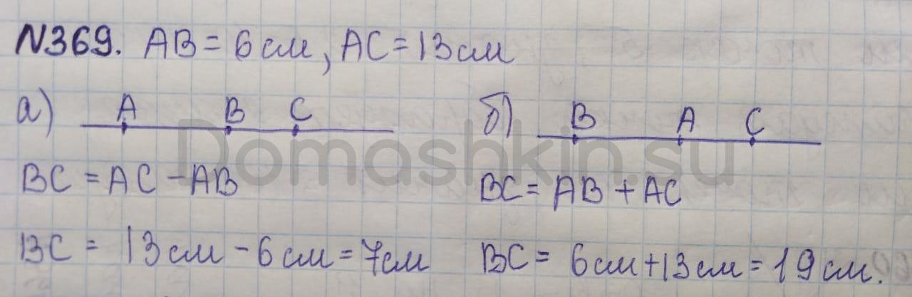 Математика 5 класс учебник Никольский номер 369 решение