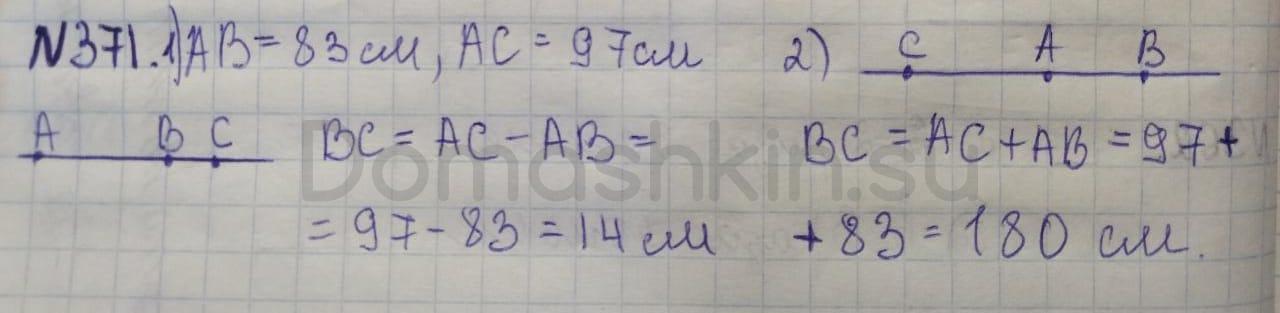 Математика 5 класс учебник Никольский номер 371 решение