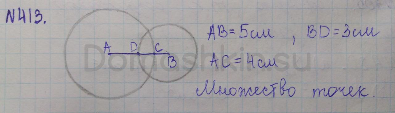 Математика 5 класс учебник Никольский номер 413 решение