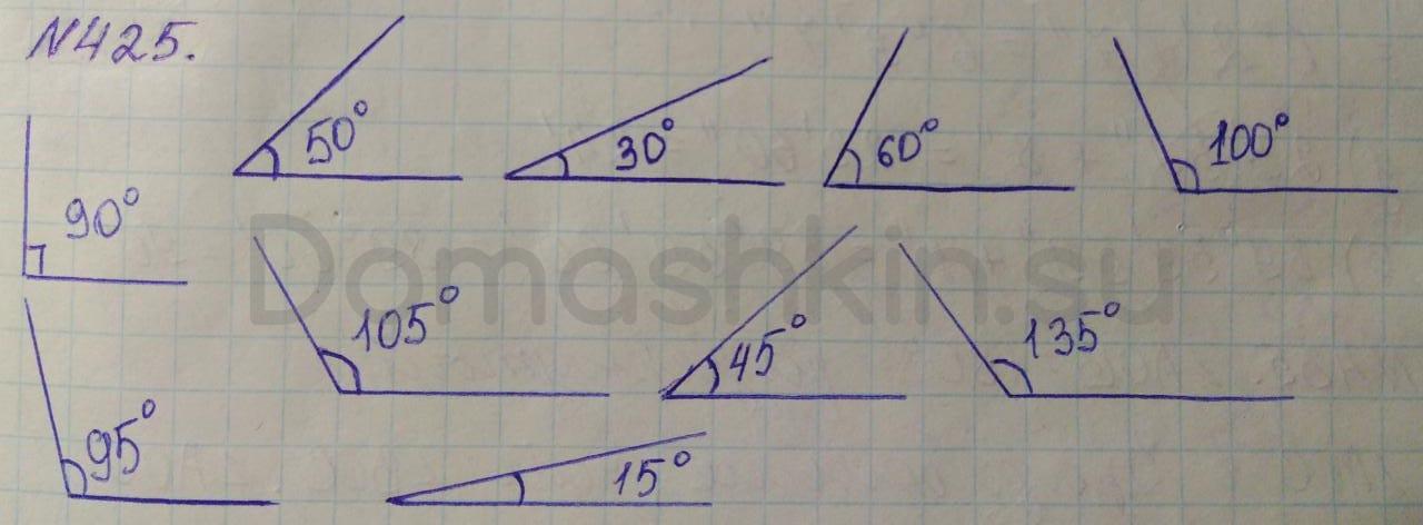 Математика 5 класс учебник Никольский номер 425 решение