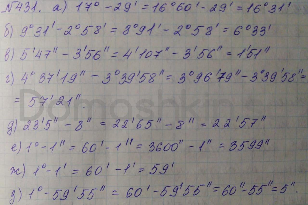 Математика 5 класс учебник Никольский номер 431 решение