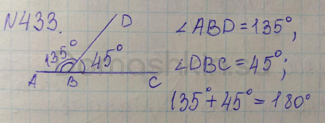 Математика 5 класс учебник Никольский номер 433 решение