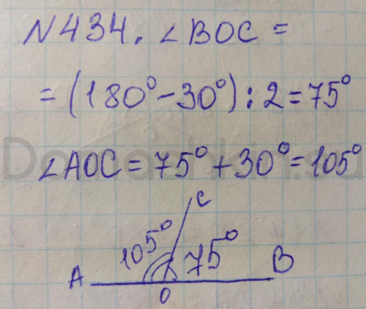 Математика 5 класс учебник Никольский номер 434 решение