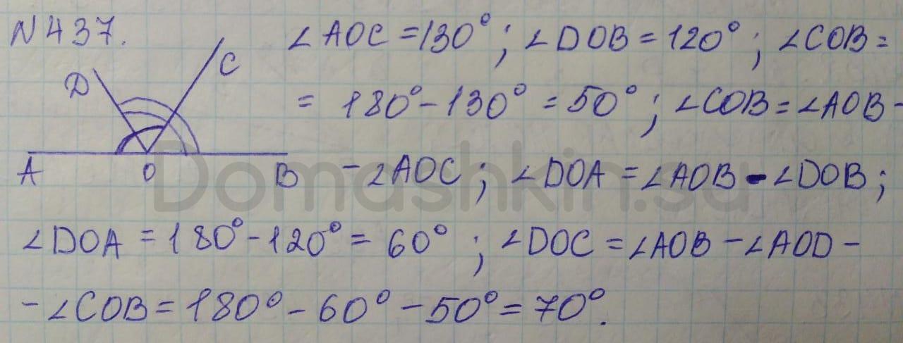 Математика 5 класс учебник Никольский номер 437 решение