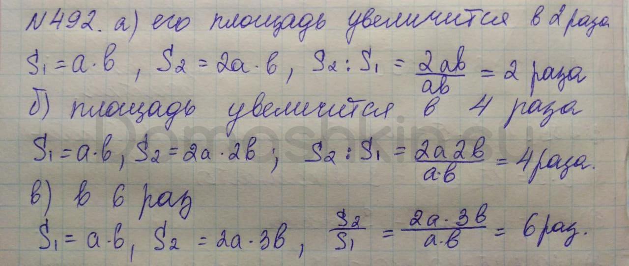 Математика 5 класс учебник Никольский номер 492 решение