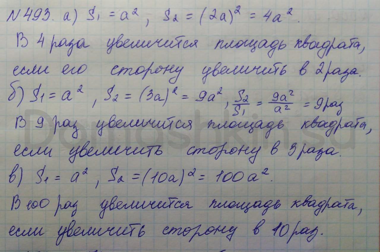 Математика 5 класс учебник Никольский номер 493 решение