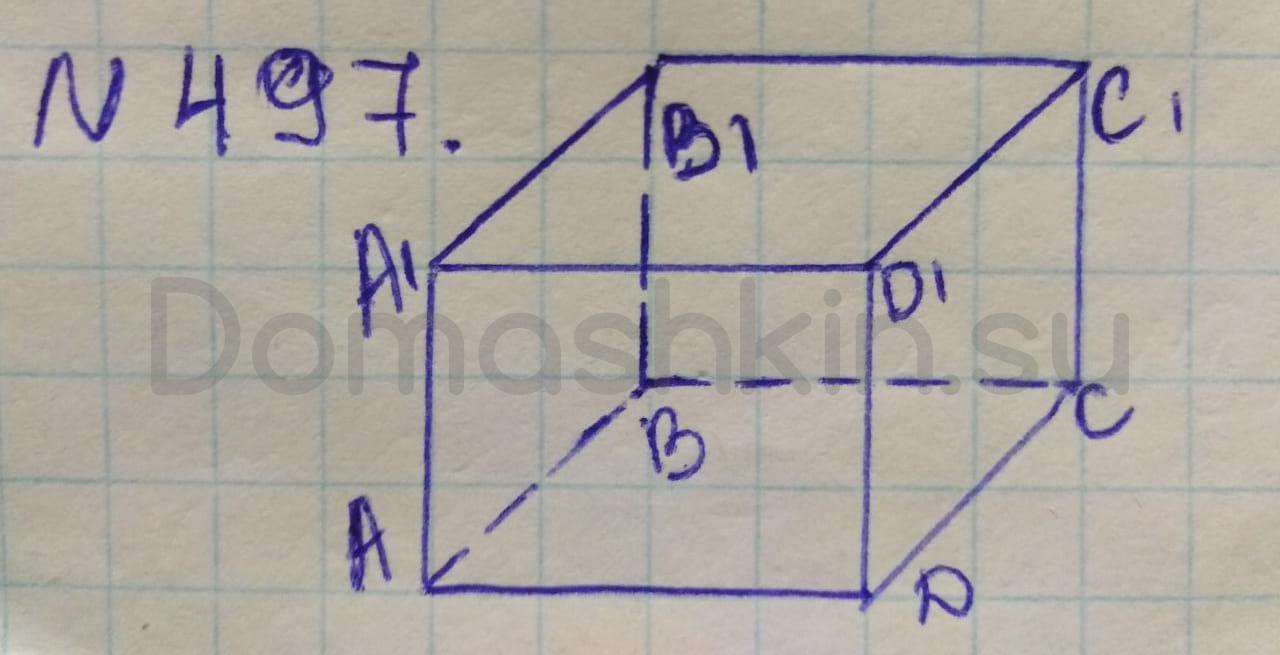 Математика 5 класс учебник Никольский номер 497 решение