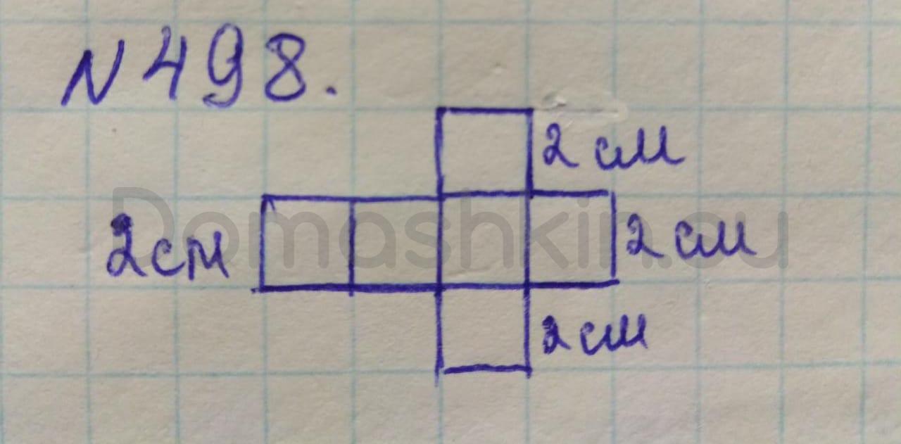 Математика 5 класс учебник Никольский номер 498 решение
