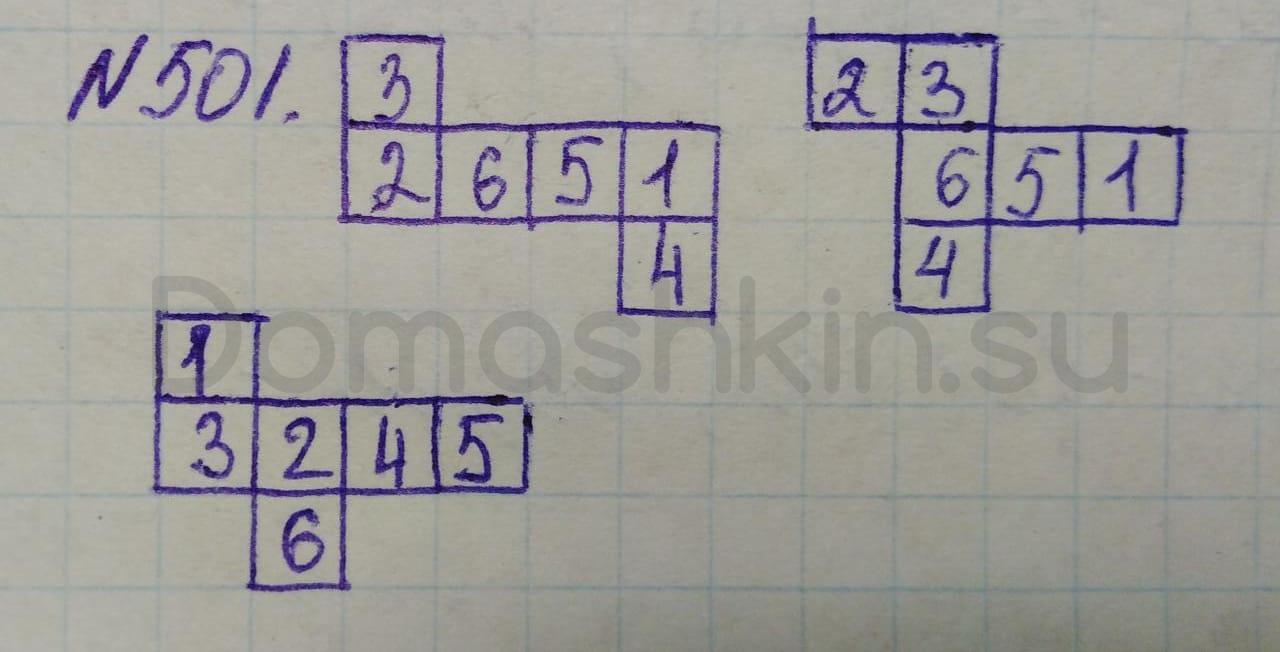 Математика 5 класс учебник Никольский номер 501 решение