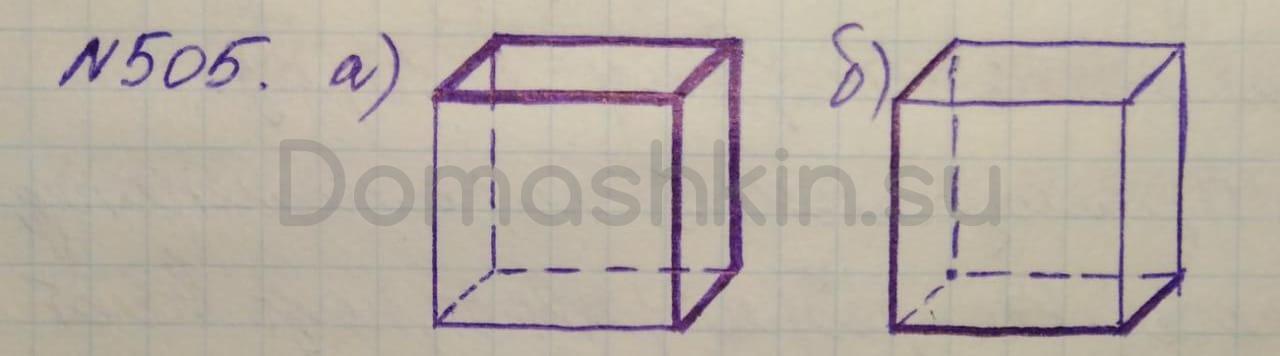 Математика 5 класс учебник Никольский номер 505 решение