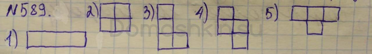 Математика 5 класс учебник Никольский номер 589 решение