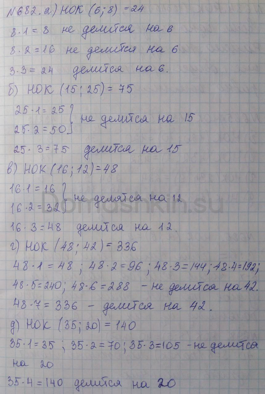 Математика 5 класс учебник Никольский номер 682 решение