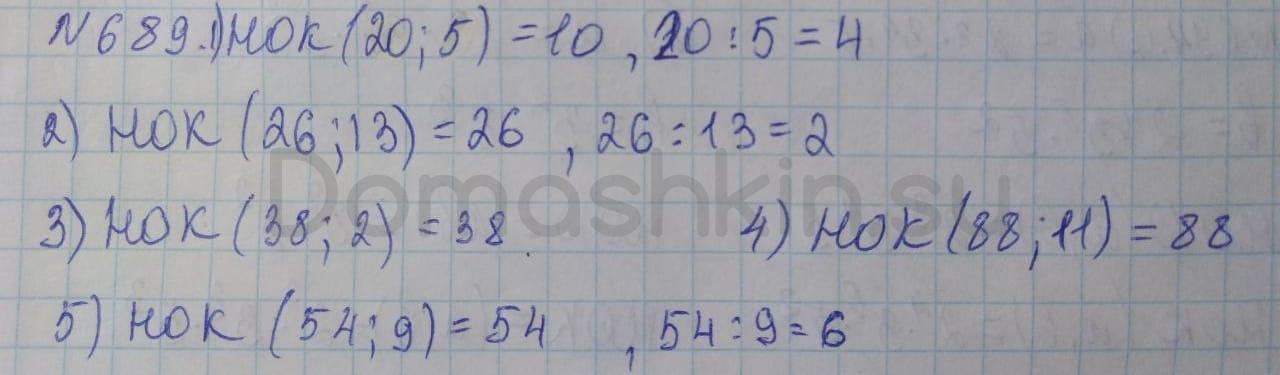 Математика 5 класс учебник Никольский номер 689 решение