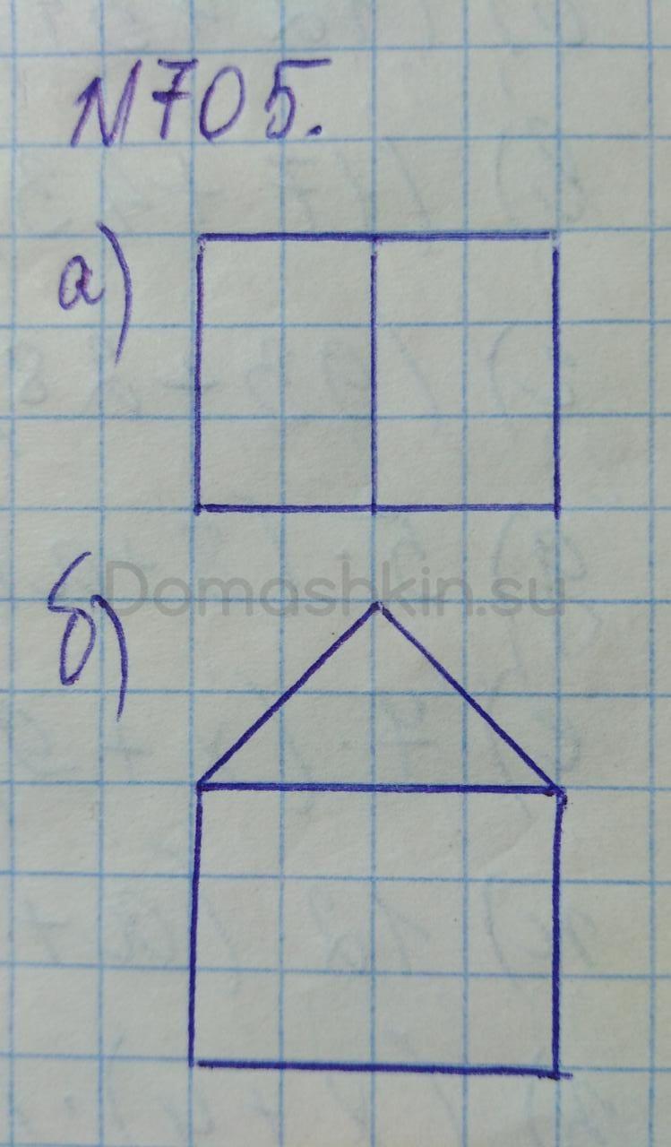 Математика 5 класс учебник Никольский номер 705 решение