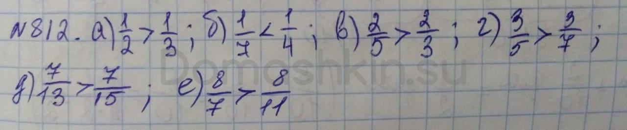 Математика 5 класс учебник Никольский номер 812 решение