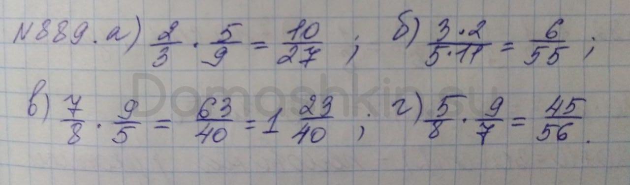 Математика 5 класс учебник Никольский номер 889 решение