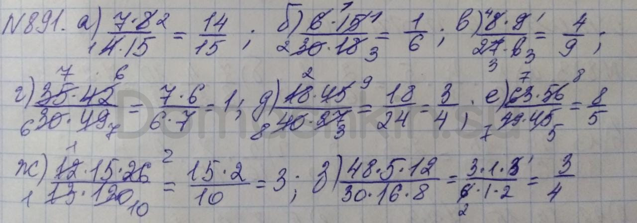 Математика 5 класс учебник Никольский номер 891 решение