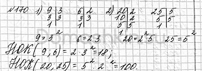 Математика 6 класс учебник Мерзляк номер 170 решение