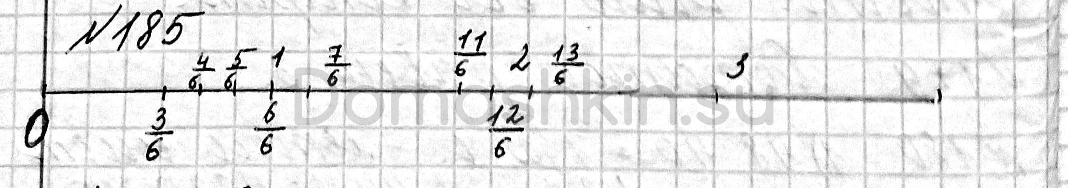 Математика 6 класс учебник Мерзляк номер 185 решение