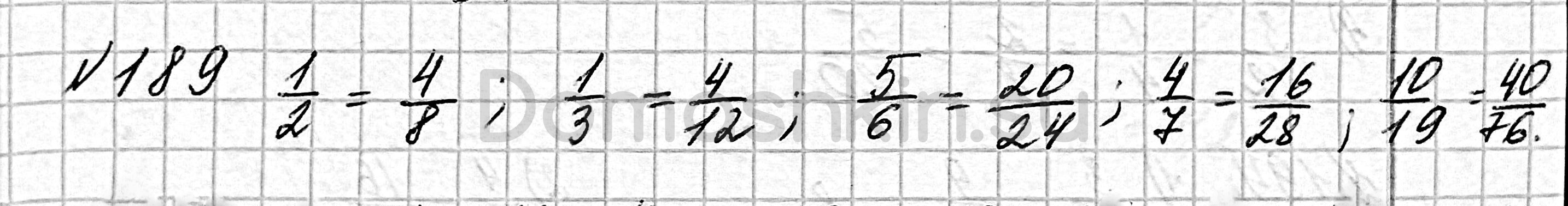 Математика 6 класс учебник Мерзляк номер 189 решение
