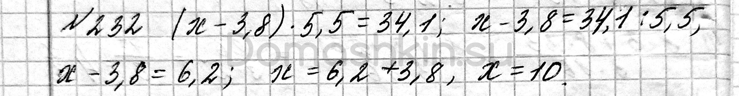 Математика 6 класс учебник Мерзляк номер 232 решение
