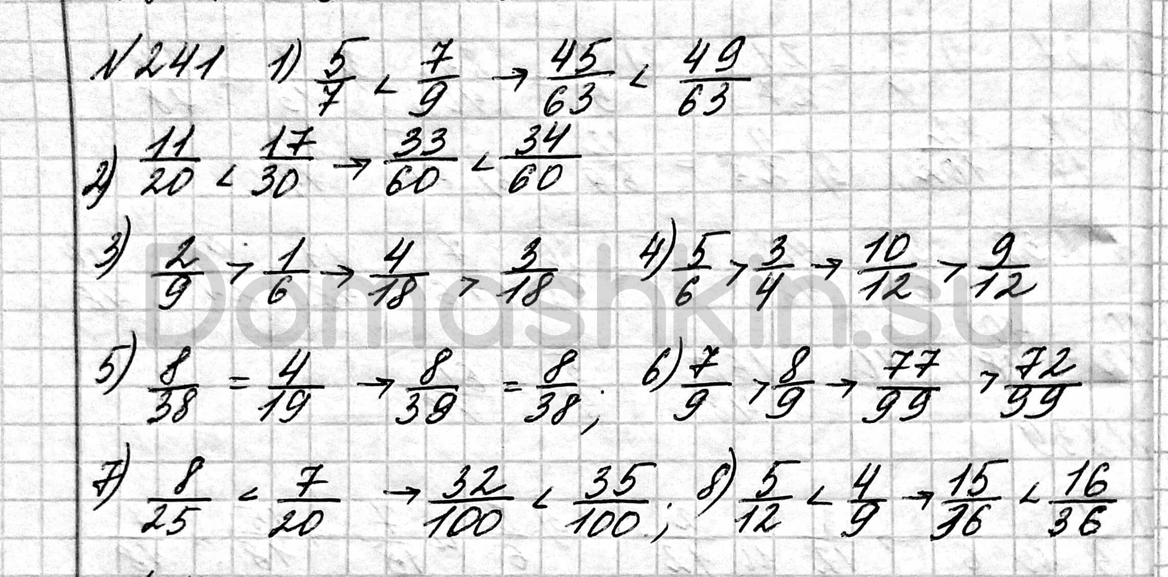 Математика 6 класс учебник Мерзляк номер 241 решение