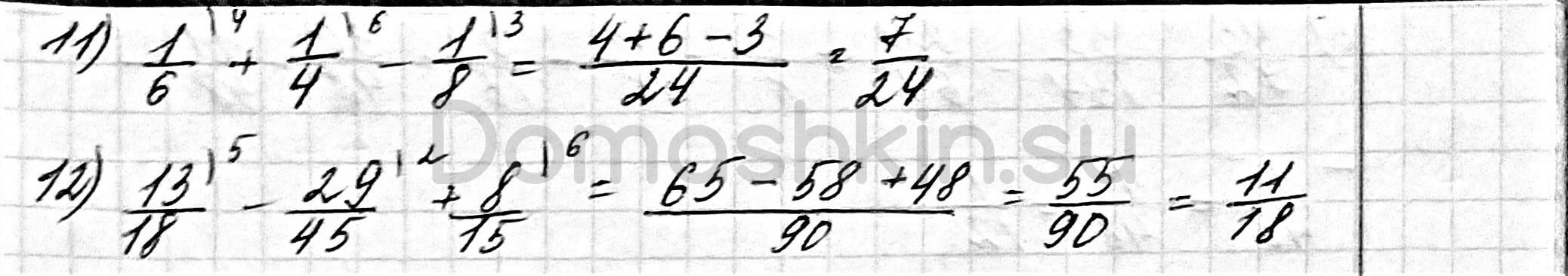 Математика 6 класс учебник Мерзляк номер 268 решение