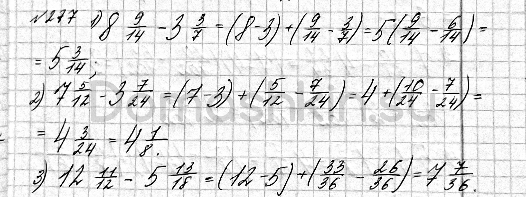 Математика 6 класс учебник Мерзляк номер 277 решение