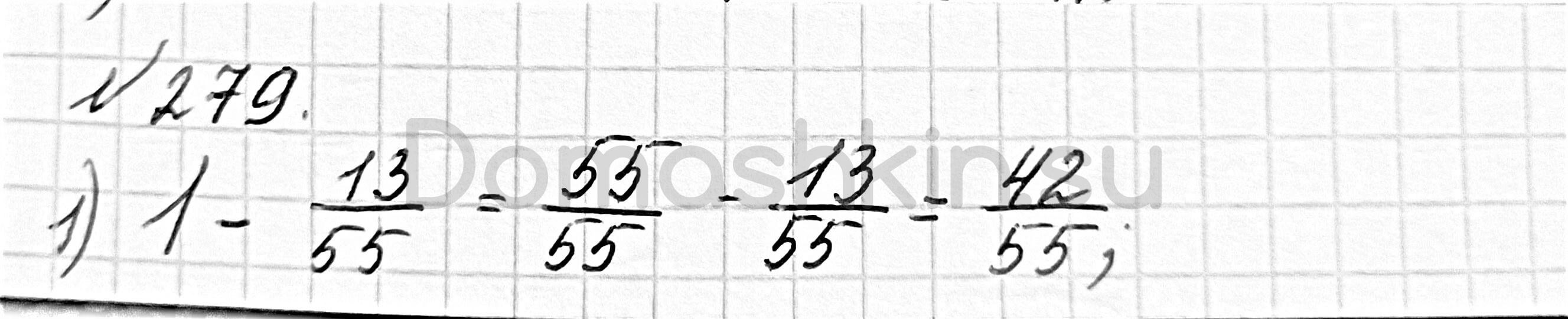 Математика 6 класс учебник Мерзляк номер 279 решение