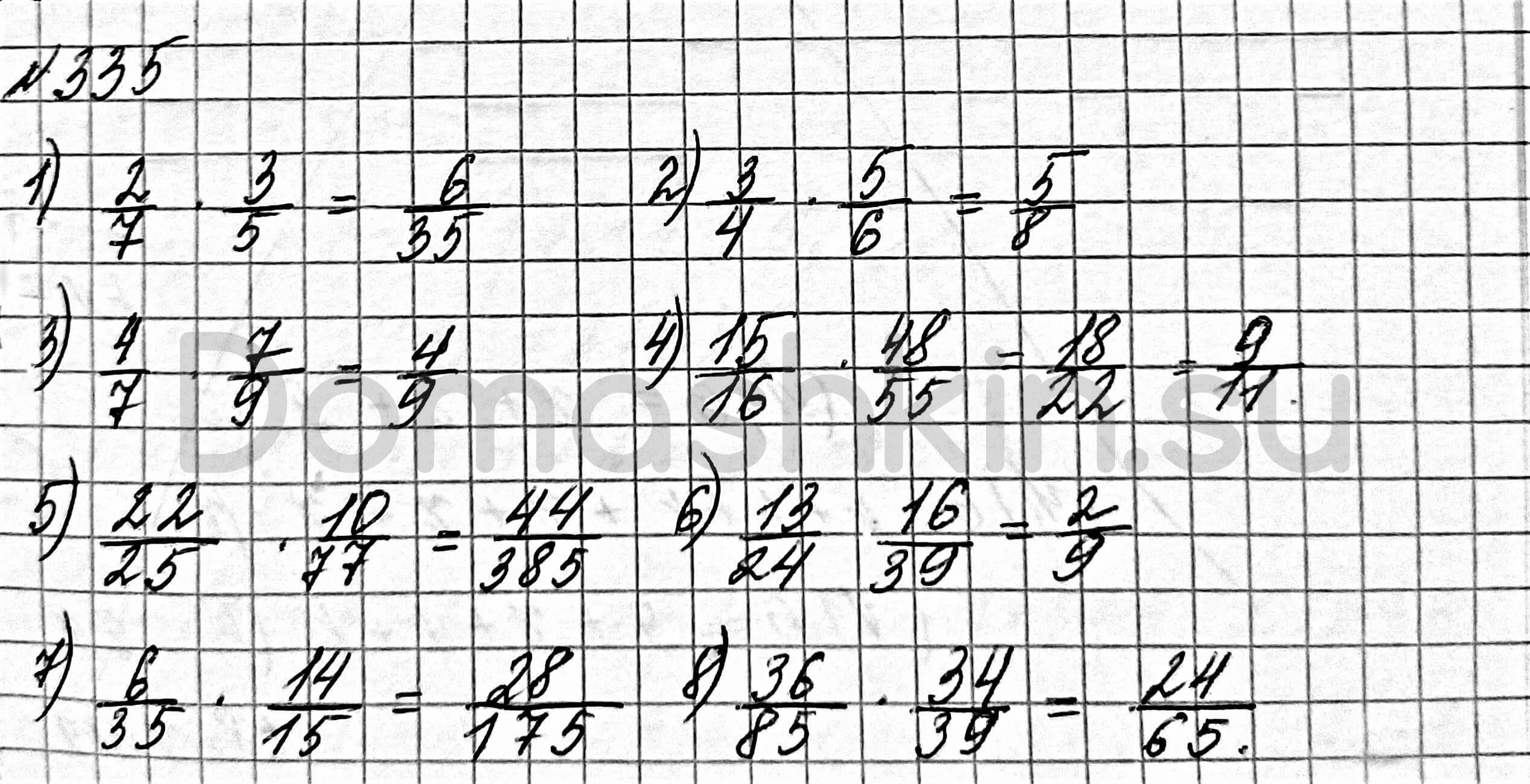 Математика 6 класс учебник Мерзляк номер 335 решение