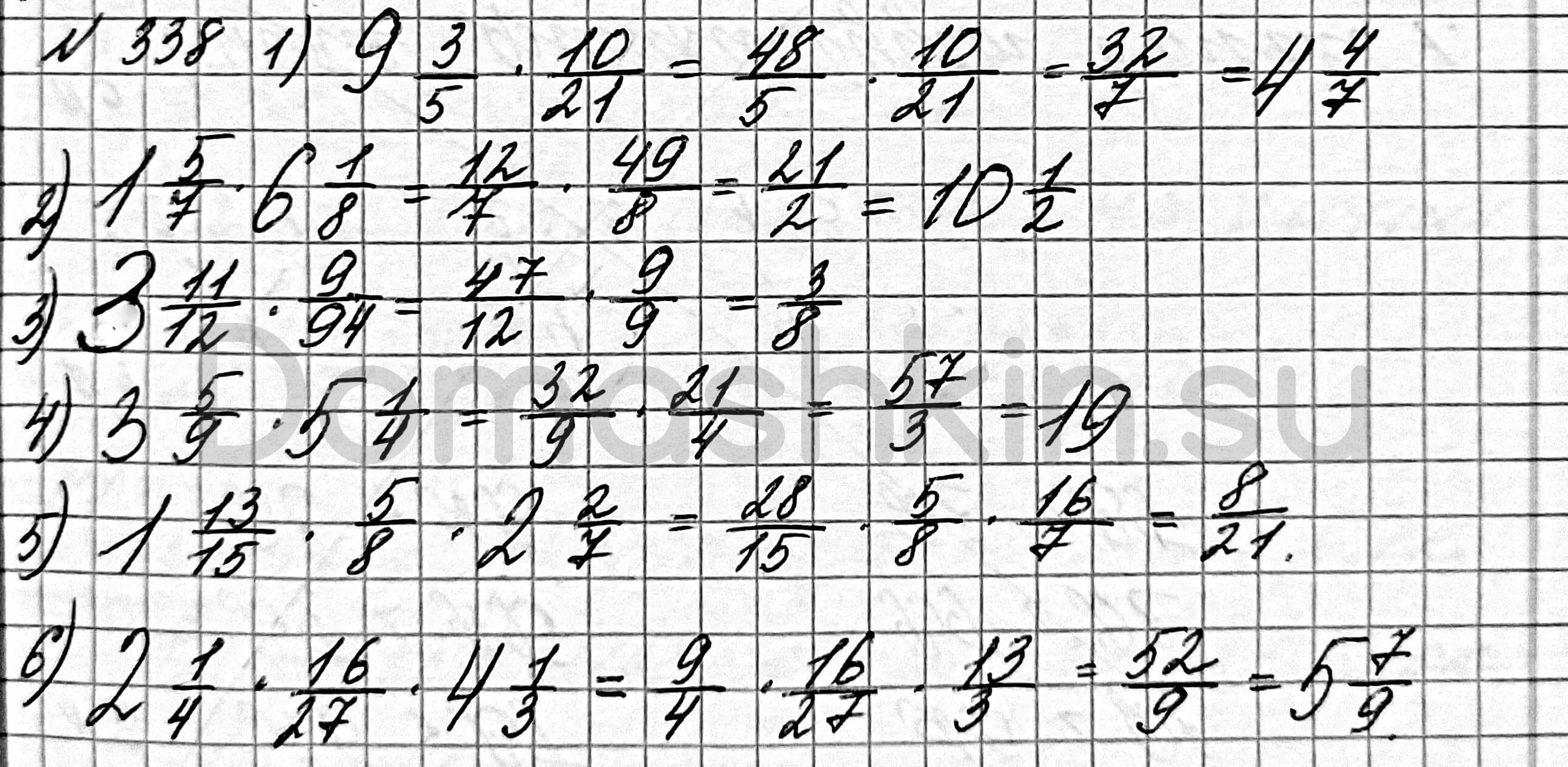 Математика 6 класс учебник Мерзляк номер 338 решение