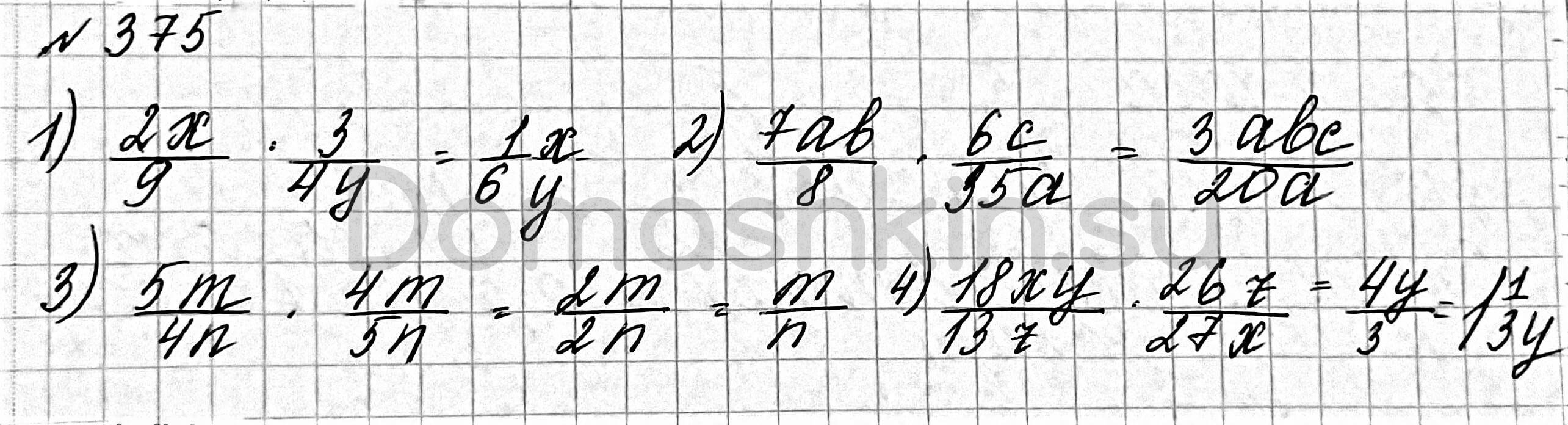Математика 6 класс учебник Мерзляк номер 375 решение